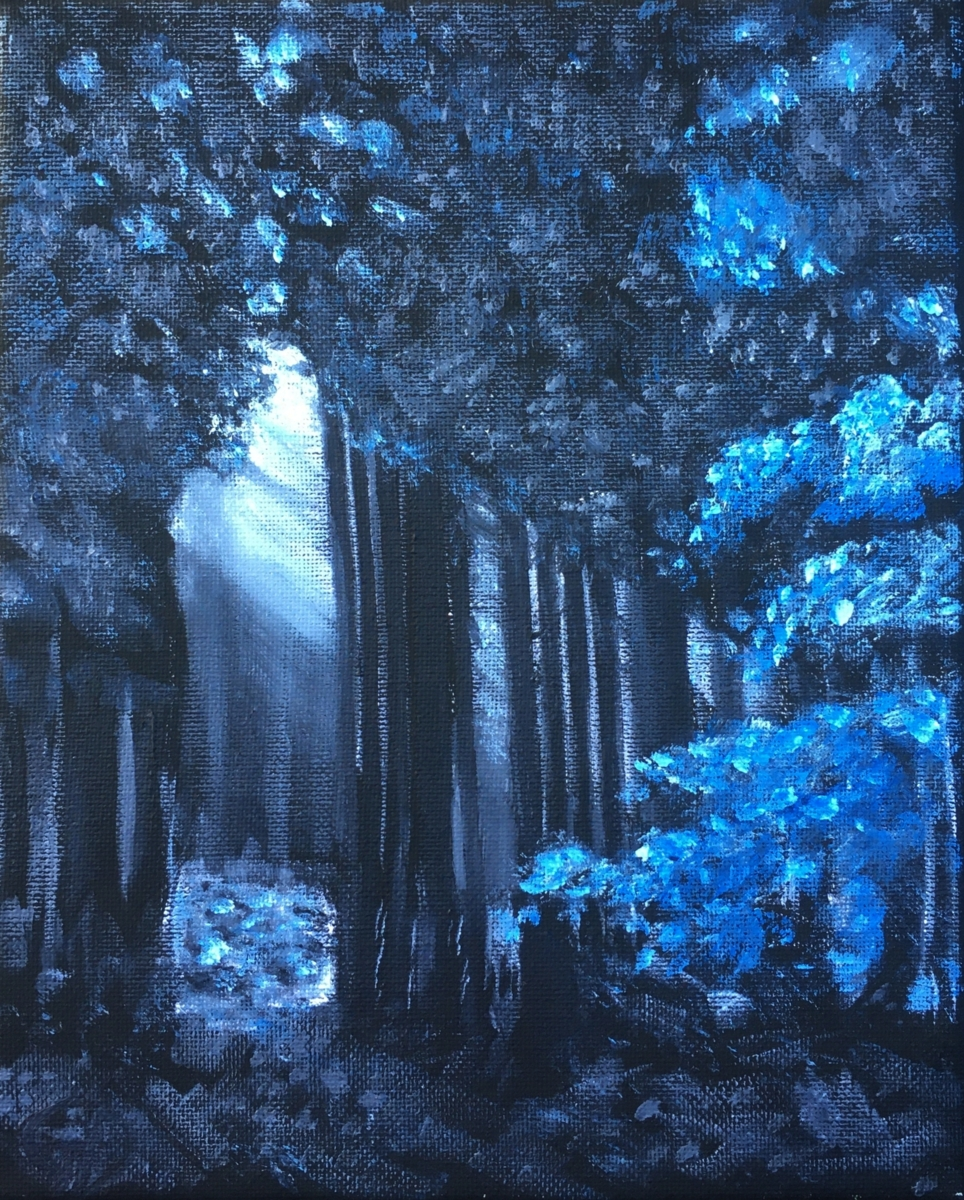 "Moonlit Forest.jpg - Moonlit Forest Water-soluble oil on canvas, 8 x 10"" (20.3 x 25.4 cm) Completed May 2020"